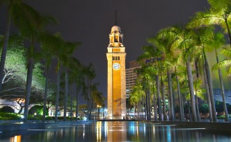 1280px-Hong_Kong_Clock_Tower